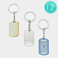 12 PCS - the Lord's prayer & cross keychains