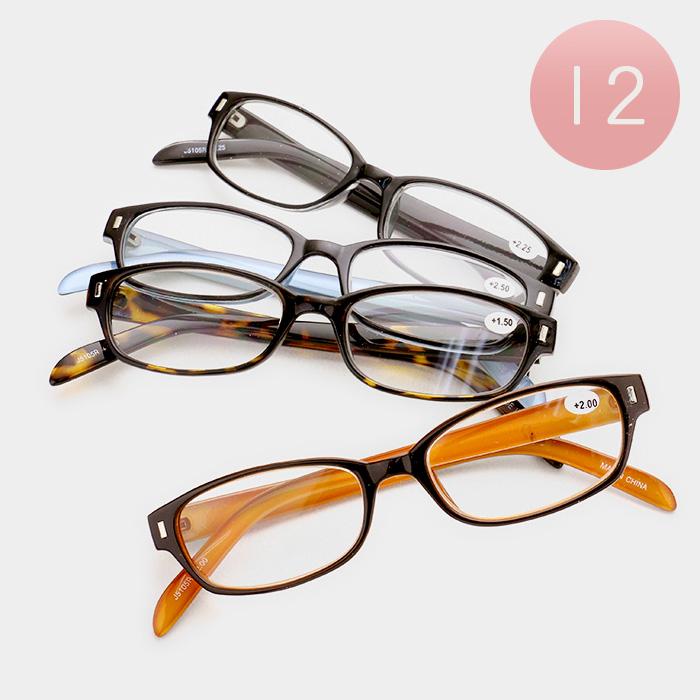 3d2e5006145a 8 Power Reading Glasses