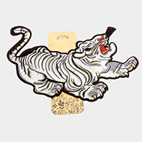 Embroidered tiger patch