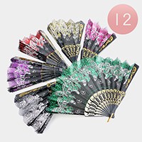 12PCS - Butterfly Pattern Folding Fans