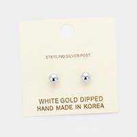 5mm White Gold Dipped Metal Ball Stud Earrings