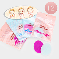 12PCS - Facial Cleansing Silicone