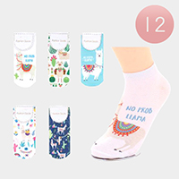 12Pairs - Assorted Llama Ankle High Socks