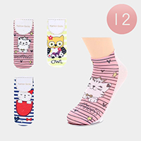 12Pairs - Assorted Animal Ankle High Socks