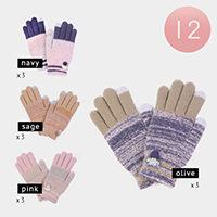 Two Toned Touch Screen Berry Detailed Gloves