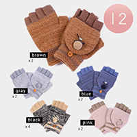 Pop Top Pom Pom Fingerless Flip Cover Gloves
