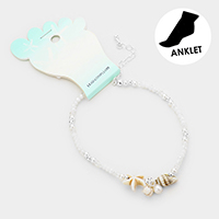 Starfish Bead Detailed Pearl Charm Anklet