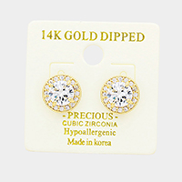 14K Gold Dipped 7mm CZ Hypoallergenic Stud Earrings