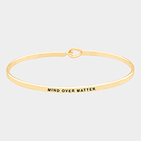 'Mind Over Matter' Brass Thin Metal Hook Bracelet