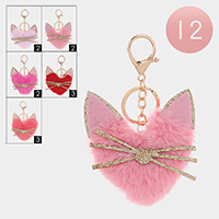 12PCS - Pom Pom Heart Cats Key Chains