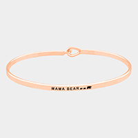 'Mama Bear' Brass Thin Metal Hook Bracelet