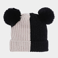 Two Color Double Pom Pom Beanie Hat