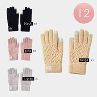 12PCS - Accent Emb'D Touch Gloves