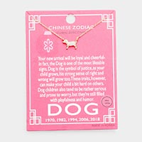 Chinese Zodiac Gold Dipped CZ Dog Pendant Necklace