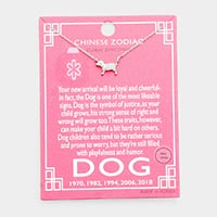 Chinese Zodiac White Gold Dipped CZ Dog Pendant Necklace