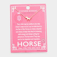 Chinese Zodiac Gold Dipped CZ Horse Pendant Necklace