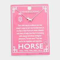 Chinese Zodiac White Gold Dipped CZ Horse Pendant Necklace
