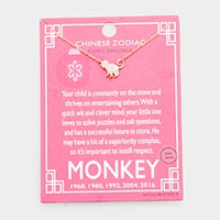 Chinese Zodiac Gold Dipped CZ Monkey Pendant Necklace