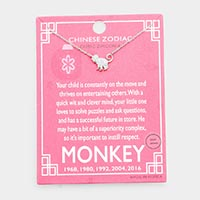 Chinese Zodiac White Gold Dipped CZ Monkey Pendant Necklace