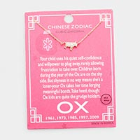 Chinese Zodiac Gold Dipped CZ Ox Pendant Necklace