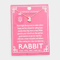 Chinese Zodiac Gold Dipped CZ Rabbit Pendant Necklace