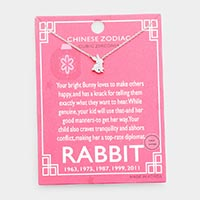 Chinese Zodiac White Gold Dipped CZ Rabbit Pendant Necklace