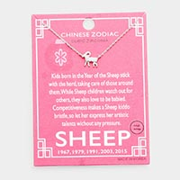 Chinese Zodiac White Gold Dipped CZ Sheep Pendant Necklace