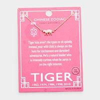 Chinese Zodiac Gold Dipped CZ Tiger Pendant Necklace