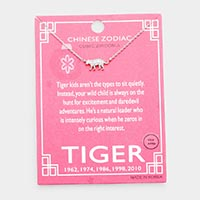Chinese Zodiac White Gold Dipped CZ Tiger Pendant Necklace