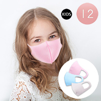 12PCS - Assorted Kid's Solid Fashion Mask