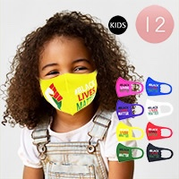 12PCS - Black Lives Matter Print Kids Fashion Masks