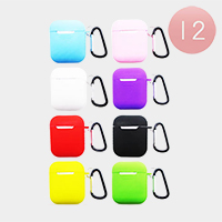12PCS - Airpods Silicone Key Chain Cases