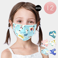 12PCS - Assorted Animal Print Kids Breathable Fashion Masks