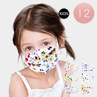 12PCS - Assorted Variety Characters Print Kids Fashion Masks