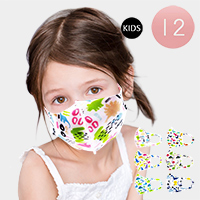 12PCS - Assorted Dinosaur Print Kids Fashion Masks