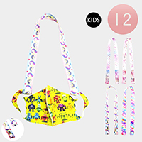 12PCS - Rainbow Print Kids Lanyard Mask Chains
