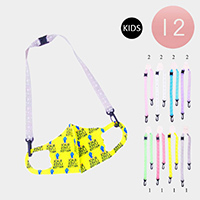12PCS - Star Print Kids Breakaway Lanyard Mask Chains