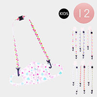 12PCS - Elephant Print Kids Breakaway Lanyard Mask Chains