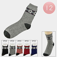 12Pairs - Assorted Patterned Socks